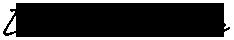 firma-logo-notera-20150226-sin fotografia